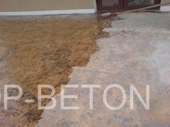 Особенности обеспыливания бетона
